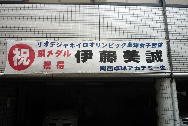 16.P1100759.jpg