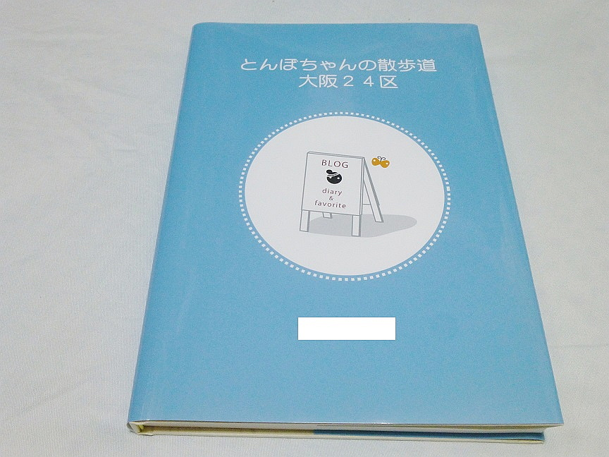 20.P117069020(3).JPG