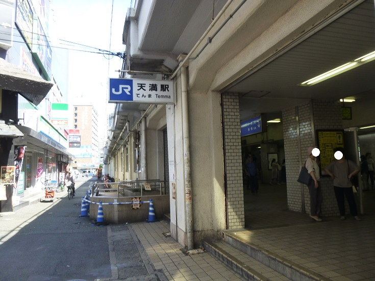 36.P1110087.jpg