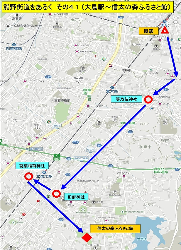 ブロック地図1 (1).jpg
