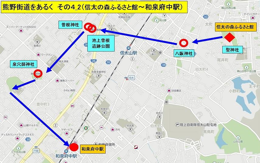 ブロック地図2 (2).jpg