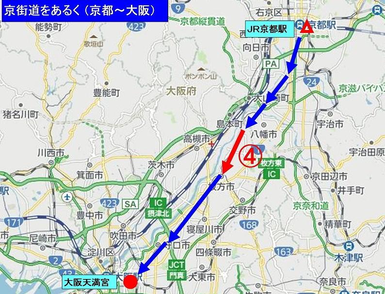 京街道全体 (1).JPG