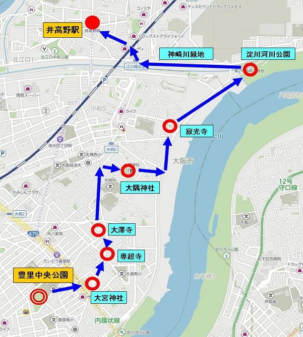 地図2 (1).jpg