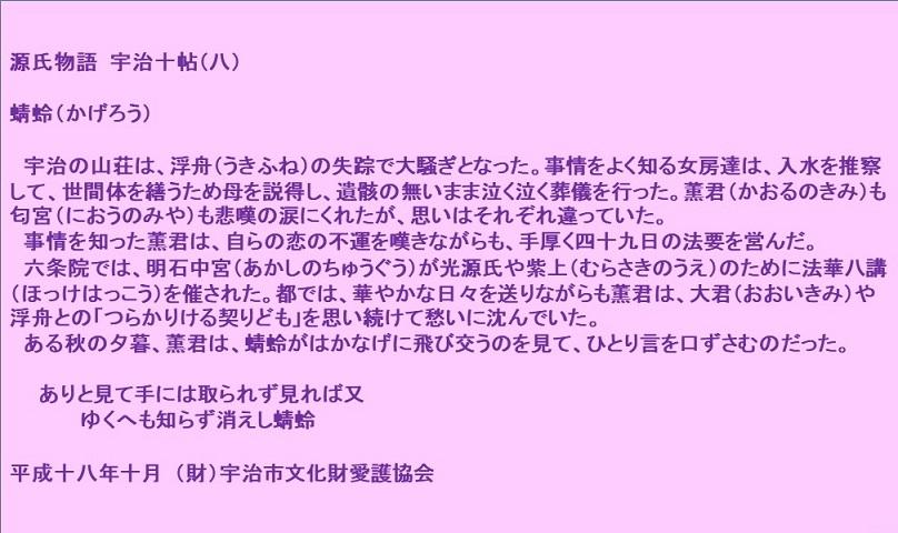 宇治十帖5 (1).jpg