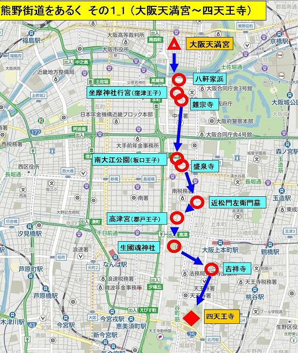 aブロック地図1 (1).jpg