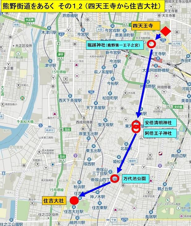 aブロック地図2 (1).jpg