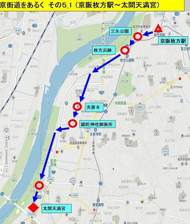 aブロック地図51.jpg