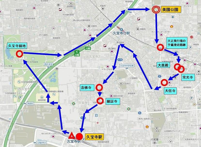 a地図.jpg