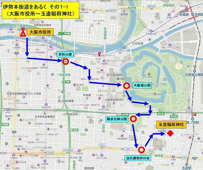 a地図1.jpg