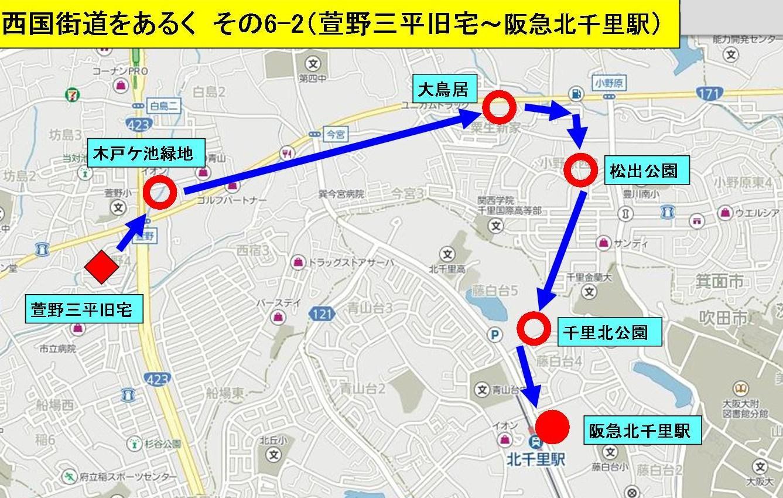 a地図block62.jpg