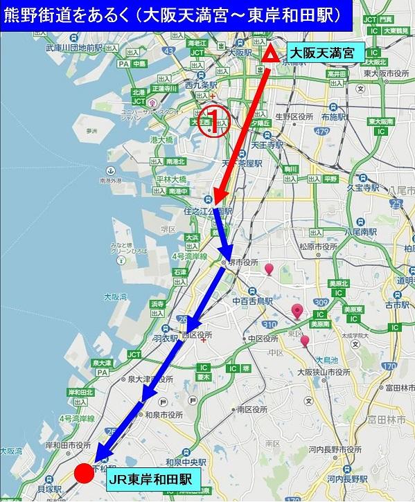 a熊野街道全体 (2).jpg