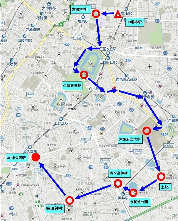 aa堺市地図 (1).jpg