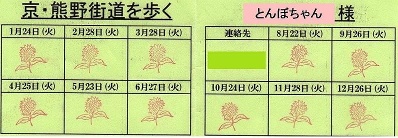 b4.2 (1).JPG