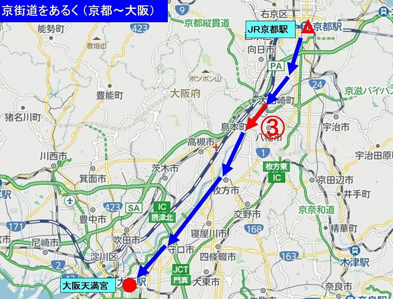 b京街道全体 (2).JPG