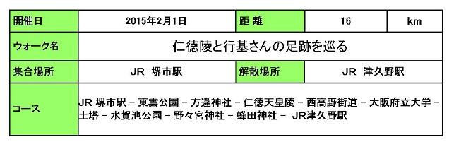 bb.ウォーク票 (1).jpg